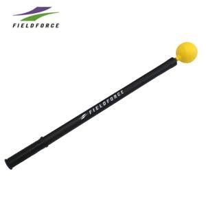 フィールドフォース 野球 バッティングティー コーチ棒 FCB-7012 FIELDFORCE