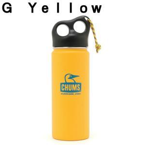 チャムス CHUMS 水筒 すいとう キャンパーステンレスボトル550 Camper Stainless Bottle 550 CH62-1391|himaraya|02
