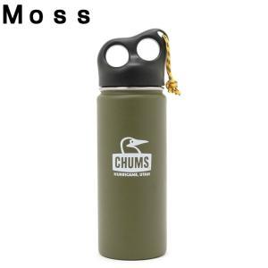 チャムス CHUMS 水筒 すいとう キャンパーステンレスボトル550 Camper Stainless Bottle 550 CH62-1391|himaraya|04