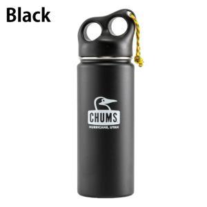 チャムス CHUMS 水筒 すいとう キャンパーステンレスボトル550 Camper Stainless Bottle 550 CH62-1391|himaraya|07