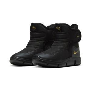 ナイキ ジュニアシューズ ジュニア ノーヴィス ブーツ PS AV8339-001 NIKE|himaraya