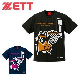 ゼット バスケットボールウェア 半袖シャツ メンズ レディース ジャンキー半袖Tシャツ スラムダンク...