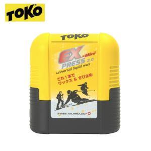 トコ 簡易ワックス エクスプレスミニ 5509257 TOKO