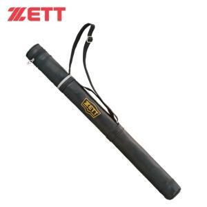 ゼット ZETT 野球 バットケース ジュニア 少年用 バットケース 1本入 BC771J 1900|himaraya