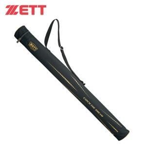 ゼット ZETT 野球 バットケース 野球・ソフトボール用 バットケース 1本入 BC877 1900|himaraya