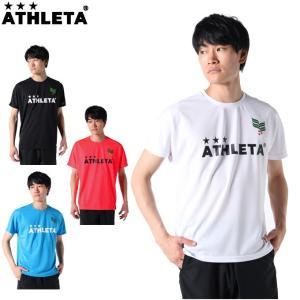 アスレタ ATHLETA  サッカーウェア プラクティスシャツ 半袖 メンズ Tシャツ HM-004