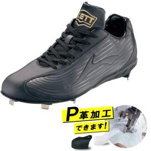 ゼット ZETT 野球 金歯スパイク メンズ レディース 埋込みスパイク ウイニングロード BSR2...