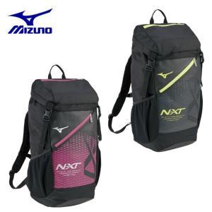 ミズノ バックパック メンズ レディース NXTバックパック40 33JD0001 MIZUNO|ヒマラヤ PayPayモール店