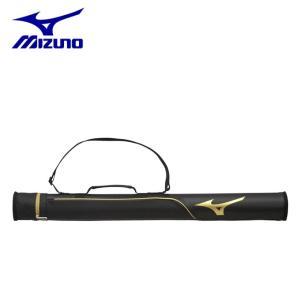 ミズノ 野球 バットケース ハードタイプ 1本入れ ジュニア 1FJT047009  MIZUNO|himaraya