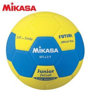 ミカサ フットサルボール 3号 ジュニア スマイルフットサル SFLL3-Y MIKASA