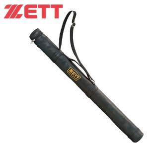 ゼット ZETT 野球 バットケース メンズ レディース 1本入 BC771 1900|himaraya