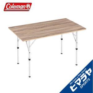 コールマン アウトドアテーブル 120cm フォールディングリビングテーブル 120 2000034610 4〜6人用 Coleman|ヒマラヤ PayPayモール店