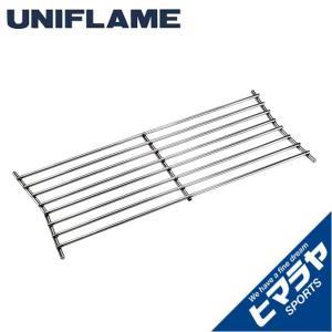 ユニフレーム 網 単品 焚き火ベース450 ロストル 683026 UNIFLAME