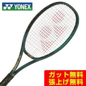 ヨネックス 硬式テニスラケット VCORE PRO 100JP Vコアプロ100JP 02VCPJ-...