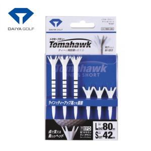 ダイヤ DAIYA ゴルフ ティー トマホークティーライン&ショート TE-507