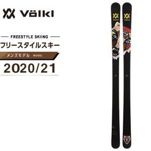 フォルクル Volkl フリースタイルスキー板 メンズ バッシュ 86 BASH 86|ヒマラヤ PayPayモール店