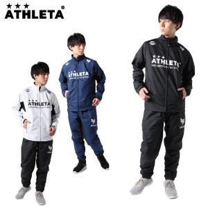 アスレタ ATHLETA  サッカーウェア ウインドブレーカー上下セット メンズ HM-007 ヒマラヤ PayPayモール店