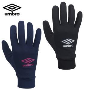 アンブロ UMBRO 防寒手袋 メンズ レディース フィールドプレイヤーグローブ UUAQJD52