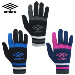 アンブロ UMBRO 防寒手袋 メンズ レディース マジックニットグローブ UUAQJD54
