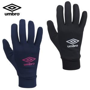 アンブロ UMBRO 防寒手袋 ジュニア JRフィールドプレイヤーグローブ UUDQJD52