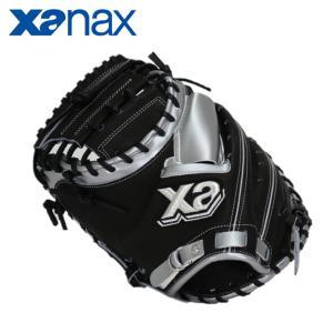 ザナックス XANAX 野球 一般軟式グローブ 捕手 メンズ ジュニア 軟式ザナパワー CM BRC...