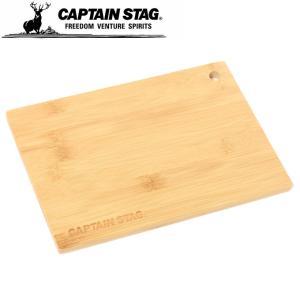 キャプテンスタッグ CAPTAIN STAG ステンレスキッチンテーブル 天板 竹製 マルチボード ...