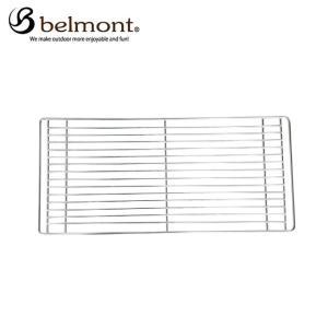 ベルモント belmont 網 TOKOBIステンレス網 BM-274