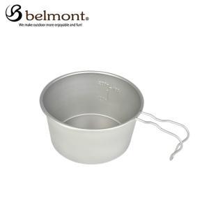 ベルモント belmont 食器 シェラカップ チタンシェラカップREST深型250 メモリ付 BM-340|ヒマラヤ PayPayモール店