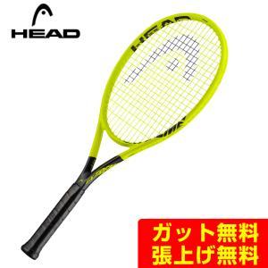 ヘッド HEAD 硬式テニスラケット エクストリームPro 2019 236108|ヒマラヤ PayPayモール店