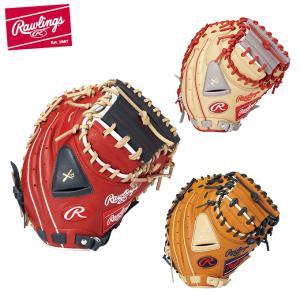 ローリングス Rawlings 野球 一般軟式グローブ 捕手 メンズ 軟式 HYPER TECH R2G COLORS キャッチャー用 ミットサイズ33.0 GR1HTC2AF ヒマラヤ PayPayモール店