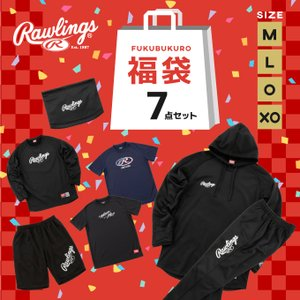 【2021福袋】 ローリングス(Rawlings) メンズ福袋 野球  2021FBRGS 福袋 7...