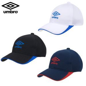 アンブロ UMBRO 帽子 キャップ メンズ レディース 撥水メッシュキャップ UUARJC01|ヒマラヤ PayPayモール店