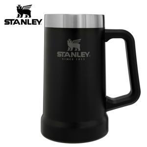 スタンレー STANLEY 食器 コップ 真空ジョッキ 0.7L 02874-023|ヒマラヤ PayPayモール店