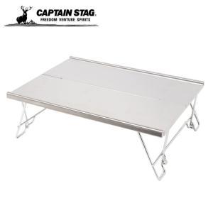 キャプテンスタッグ CAPTAIN STAG アウトドアテーブル 小型テーブル ステンレス ソロテー...