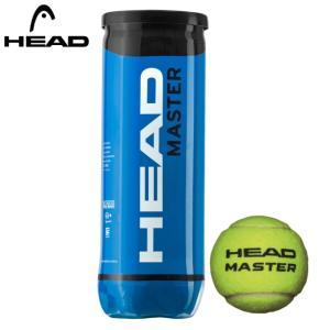 ヘッド HEAD 硬式テニスボール マスター3球 プレッシャー練習 575773|ヒマラヤ PayPayモール店