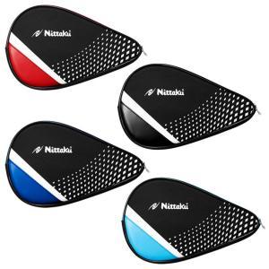 ニッタク Nittaku 卓球ラケットケース ストリームフル 卓球1本用  NK-7216