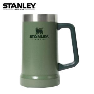 スタンレー STANLEY  食器 マグカップ  真空ジョッキ 0.7L 02874-064|ヒマラヤ PayPayモール店