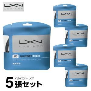 ルキシロン 硬式テニスガット アルパワーラフ Z9952 【5張セット】 LUXILON