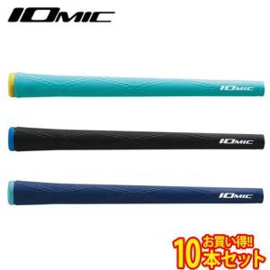 イオミック IOMIC ゴルフ X-Evolution クラブ用グリップ お買い得10点セット himaraya