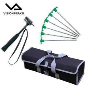 ビジョンピークス VISIONPEAKS 金属ハンマー ペグ 金属ハンマー + ネイルぺグ25cm ...