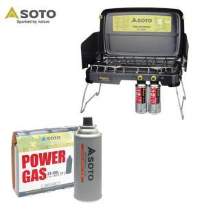 ソト SOTO ツーバーナーセット ハイパワーツーバーナー ST-525 +パワーガス3本パック S...
