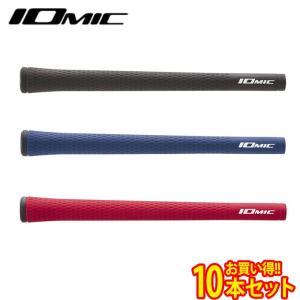 イオミック IOMIC ゴルフ スティッキー メンズ レディース Sticky 2.3 クラブ用グリップ お買い得10点セット himaraya