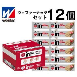 ウイダー バランス栄養食品 inバープロテイン...の関連商品2