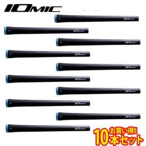 イオミック IOMIC ゴルフ Black ARMOR Sticky Evolution1.8 クラブ用グリップ お買い得10点セット Black ARMOR GRIP himaraya