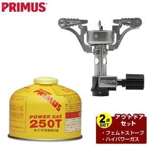 プリムス PRIMUS シングルバーナーセット フェムトストーブ+ハイパワーガス P-115+IP-250T ヒマラヤ PayPayモール店