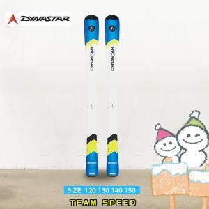 ディナスター DYNASTAR ジュニアスキー板 セット金具付 TEAM SPEED+COMP J L 【取付無料】【13-14 2014モデル】|himaraya