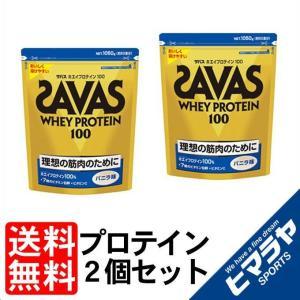 ■内容量:バッグ1,050g(約50食分) ■原材料:乳清たんぱく、デキストリン、植物油脂、乳化剤(...