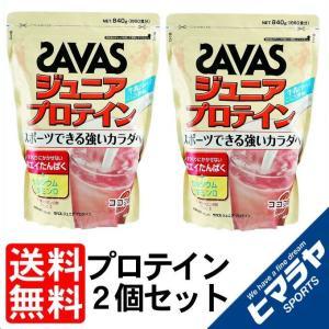 ■内容量:840g(約60食分) ■原材料:名乳清たんぱく、デキストリン、ココアパウダー、砂糖、食塩...