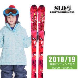 エスエルキュー SLQ ジュニア スキー板 セット金具付 BLOOM + COMP J L ブルーム himaraya
