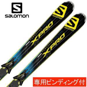 サロモン salomon X-PRO SW+XT12 スキー板 セット金具付 【15-16 2016モデル】取付料 送料無料【国内正規品】|himaraya